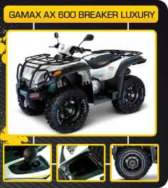 Gamax AX 600